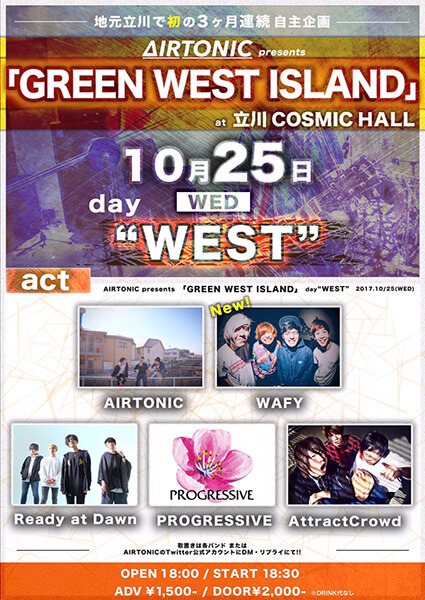 AIRTONIC pre. 「GREEN WEST ISLAND」 day ''WEST''